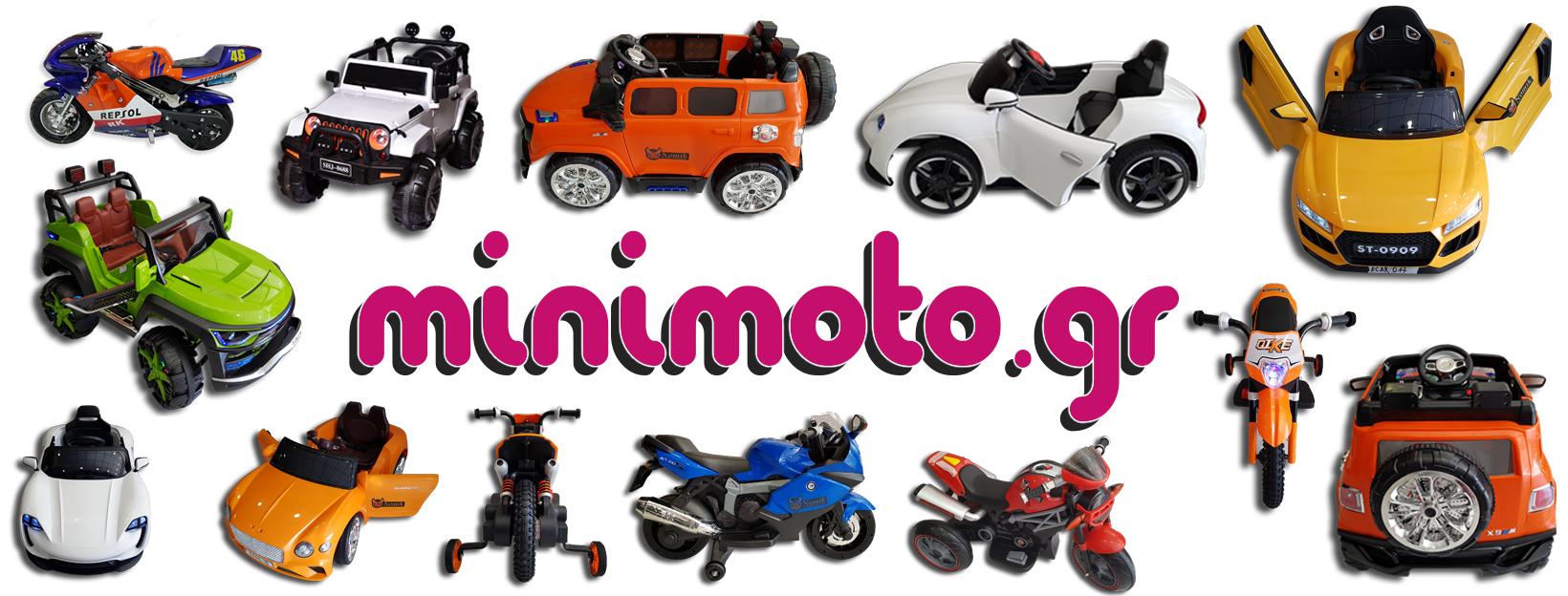 Banner παιδικών ηλεκτρικών mini moto